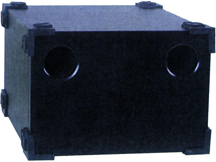 Omnitronic Subwoofer pro Control 100/200